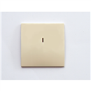 Cover for 1-button WSB, sandy beige